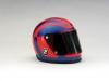 bmw-motorrad-casco_4
