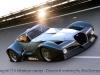 bugatti-12-4-atlantique-concept-01