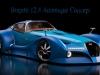 bugatti-12-4-atlantique-concept-05