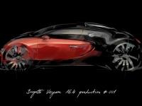 Bugatti-Veyron-Sketch