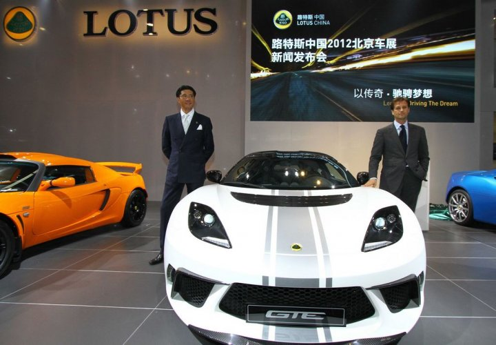 lotus-gte-china-edition