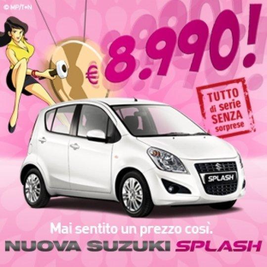 suzuki-splash-fujiko