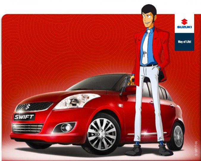 Suzuki Swift Lupin