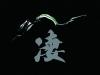kawasaki-z1000-ideogramma-sugomi