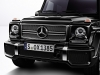 mercedes-classe-g-65-amg-fronte