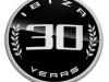 seat-ibiza-30-anniversario-logo