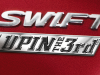 swift-lupin-logo