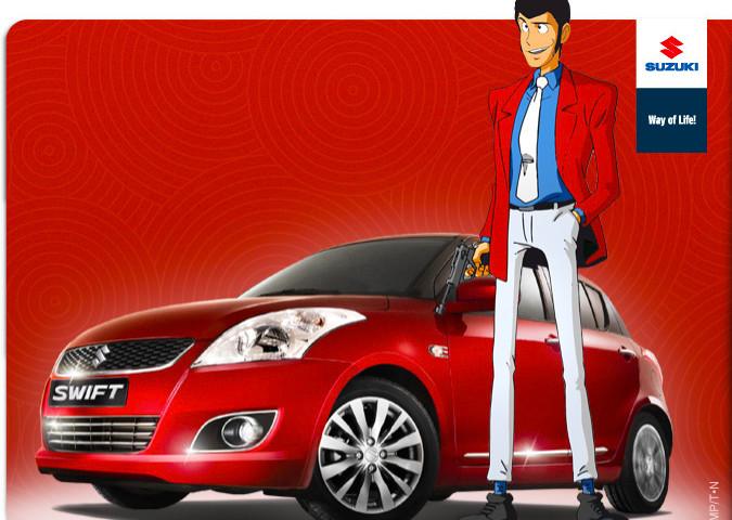 Porte aperte il 17 e 18 Marzo alla Suzuki per la Swift Lupin Limited Edition