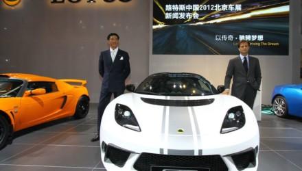 Lotus al Salone di Pechino con l'intera gamma e con un modello in serie limitato della Evora GTE