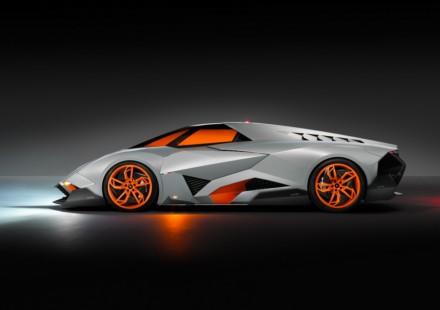 Lamborghini Egoista Lato