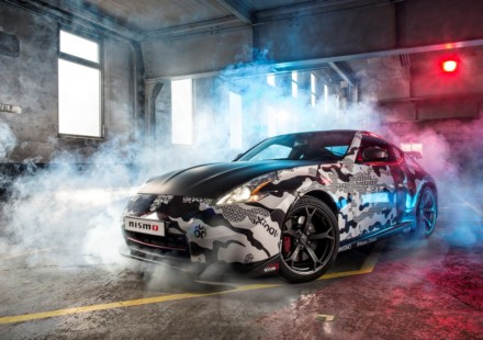 NISSAN 370Z NISMO Gumball