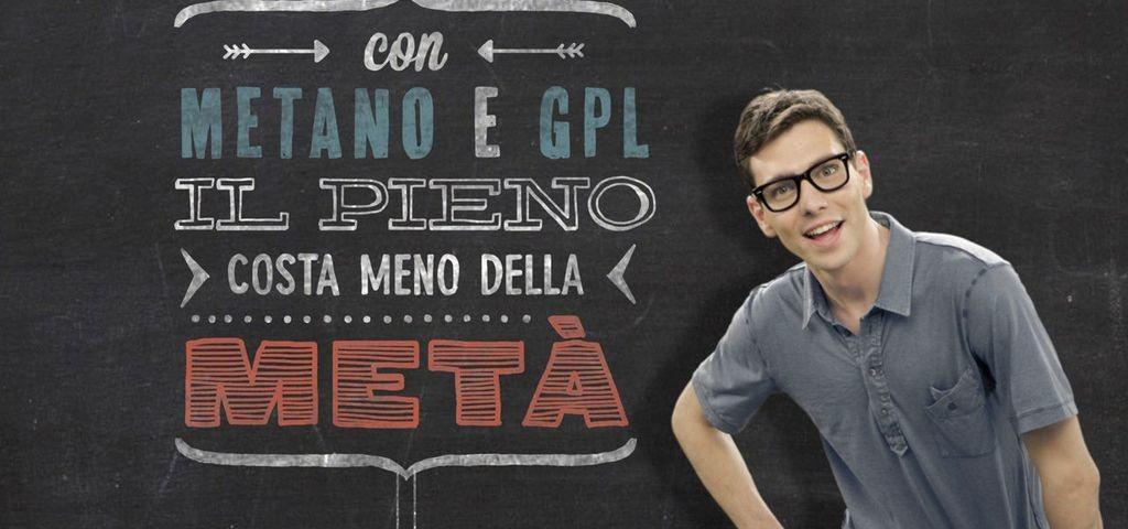 FIAT Metano e GPL in offerta