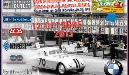 Coppa Franco Mazzotti 2013