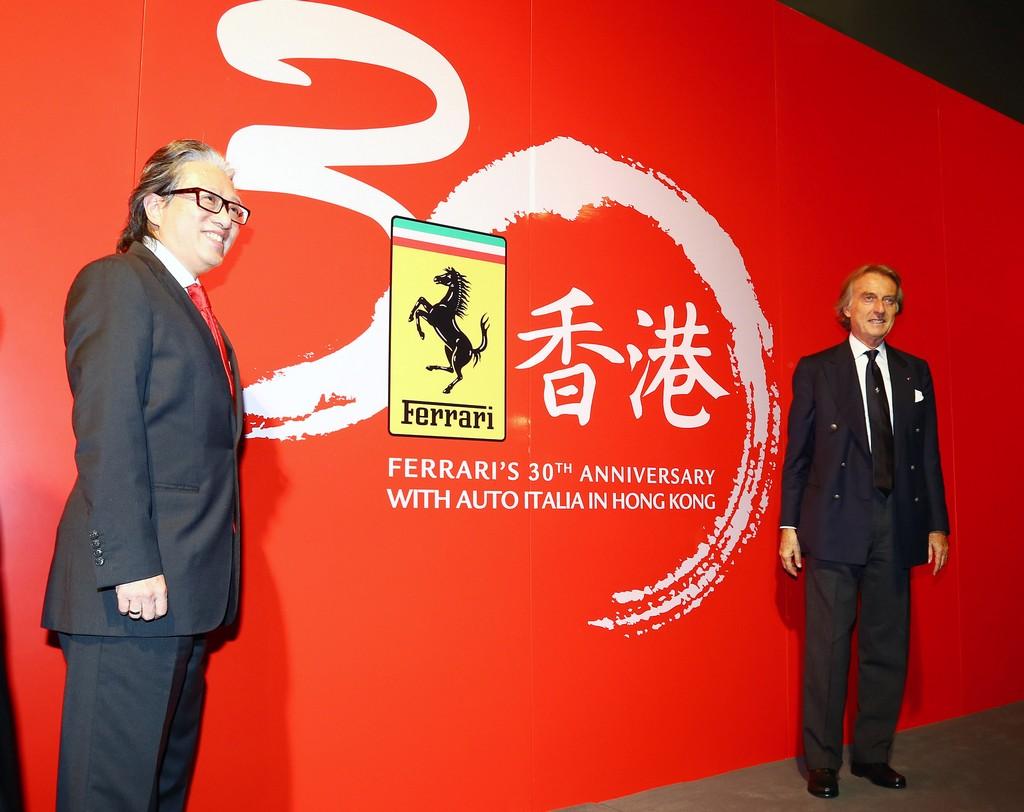Ferrari Hong Kong 30 anni