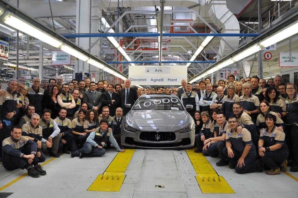 Maserati Grugliasco 10000