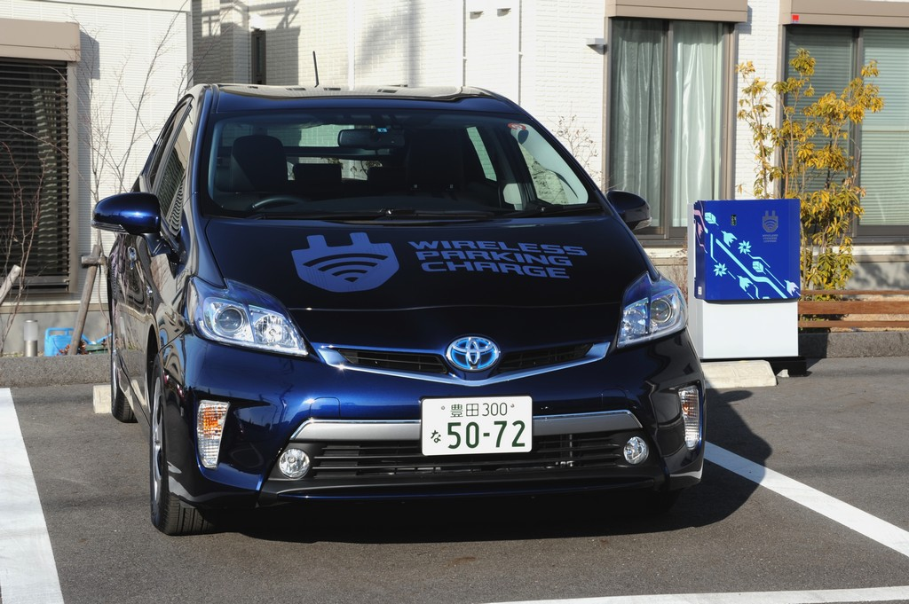 Toyota Ricarica Wireless