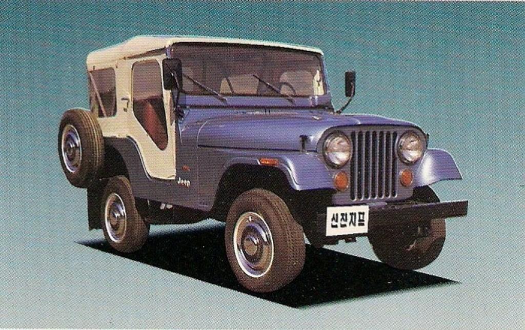 SsangYong Shinjin Jeep