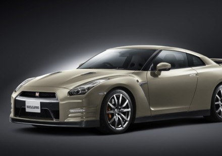 Nissan GT-R 45th Anniversary