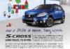 suzuki-s-cross-porte-aperte-21-e-22-febbraio-2015-nuova-offerta-flex-porte-aperte-21-22-febbraio