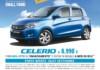 Suzuki Celerio 6MIA