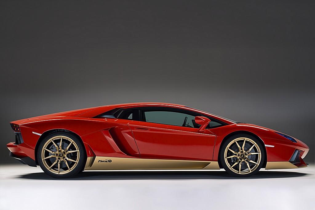 Lamborghini Aventador Miura Homage Lato Sinistro