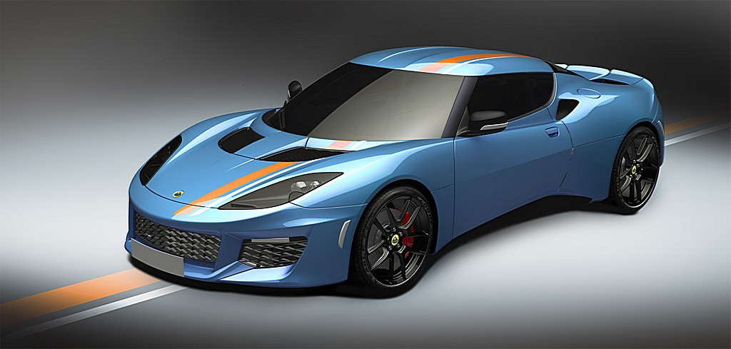 Lotus Evora 400 Social Fan