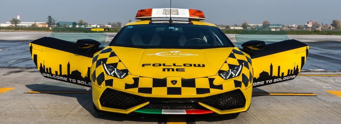 Lamborghini Huracan Follow Me