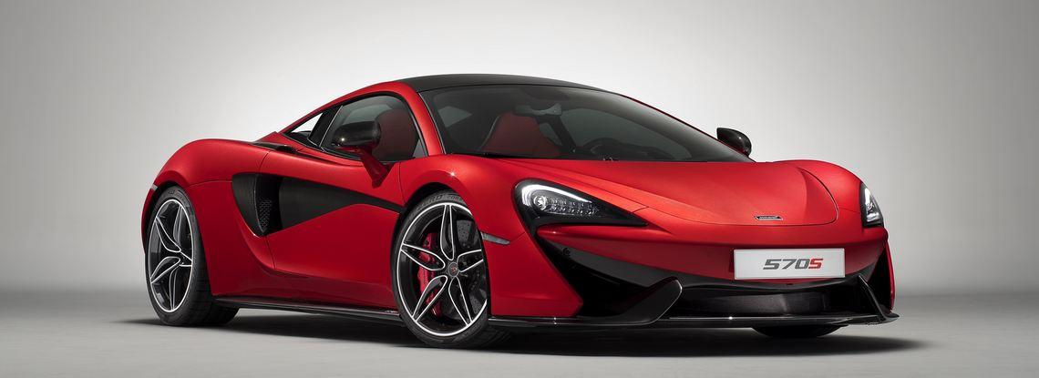 McLaren 570S Design Edition