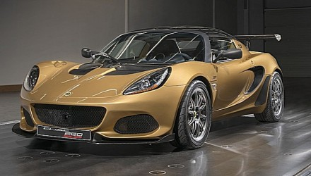 Lotus Elise Cup 260