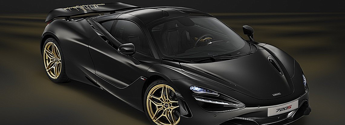 McLaren720-MSO-Bespoke