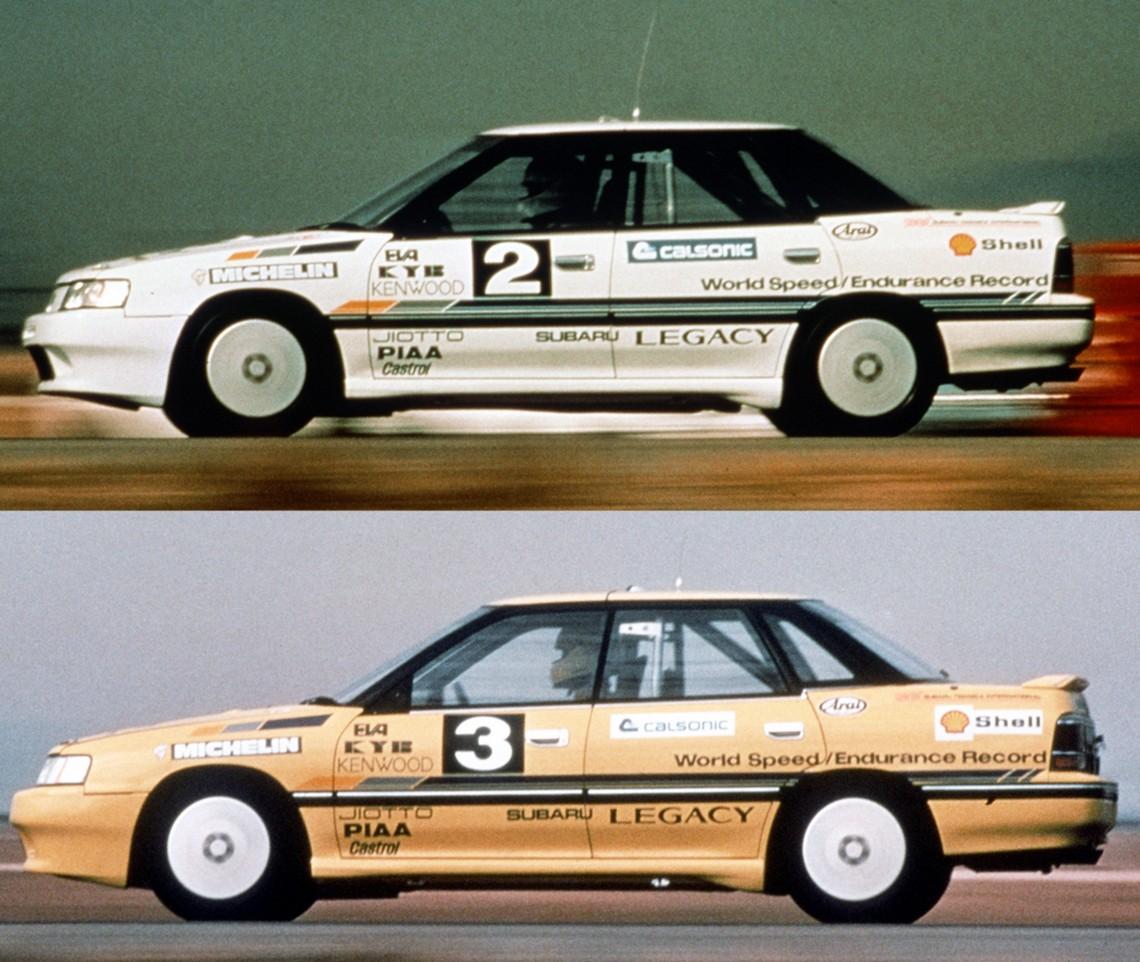 Subaru Legacy STI 1989